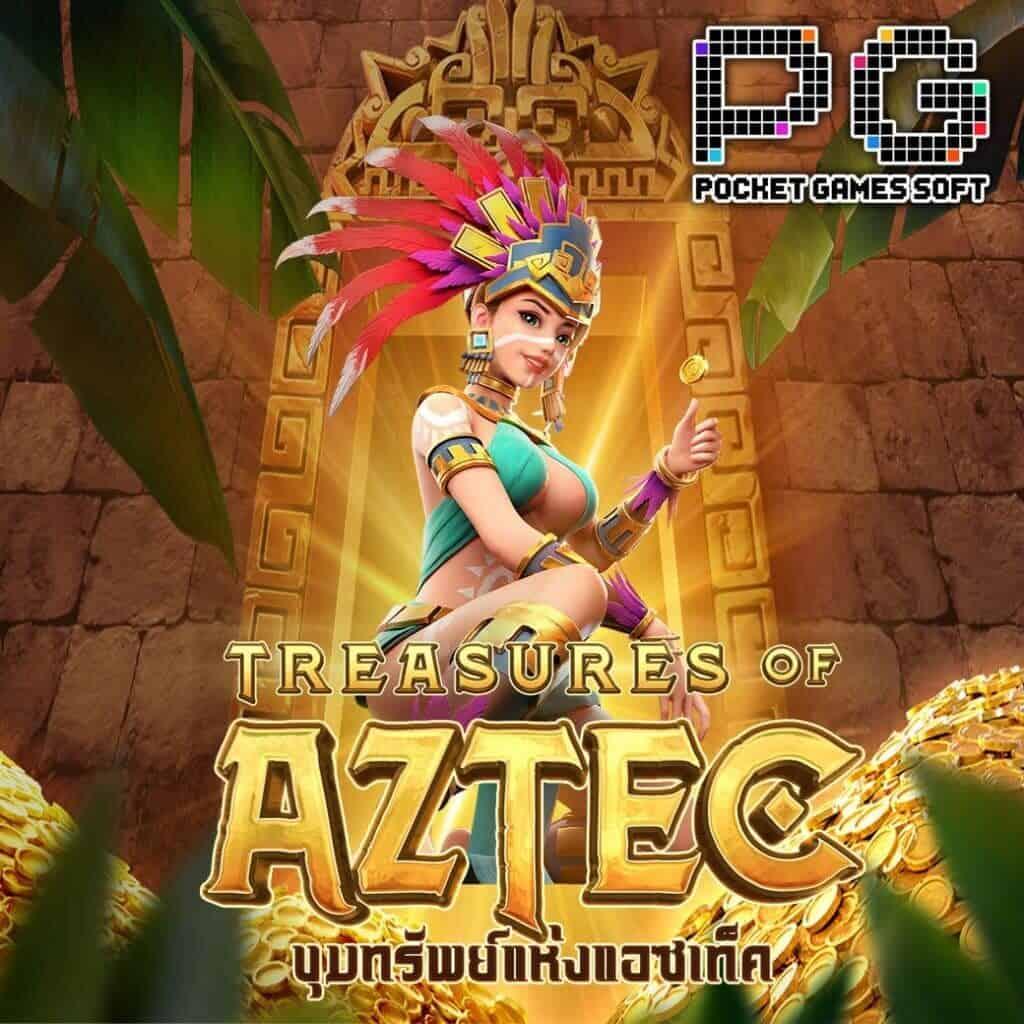 Aztec Treasures ร่วมสัมผัสกับความพิเศษ ในเกมสล็อตที่เต็มไปด้วยความแอ็คชั่น